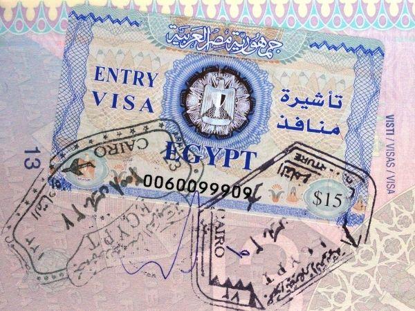 wiza w Egipcie